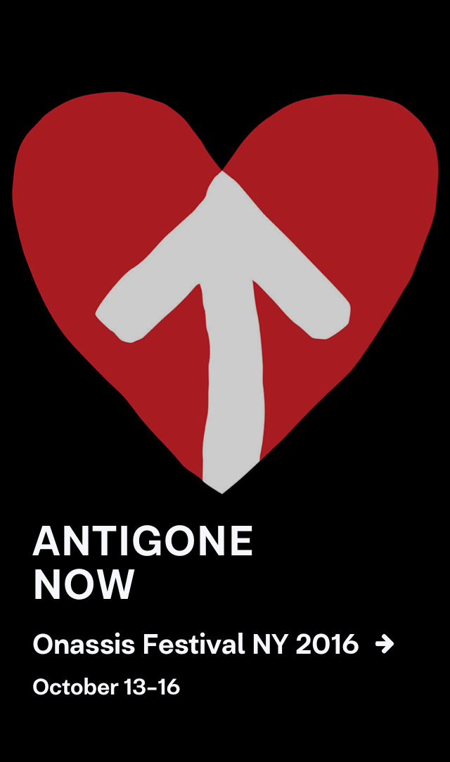Onassis-Foundation-Usa-Antigone